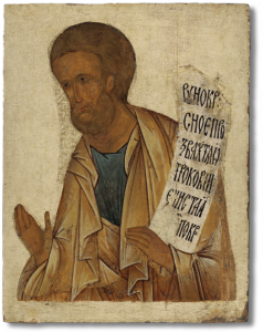 Вторая четверть XV века.