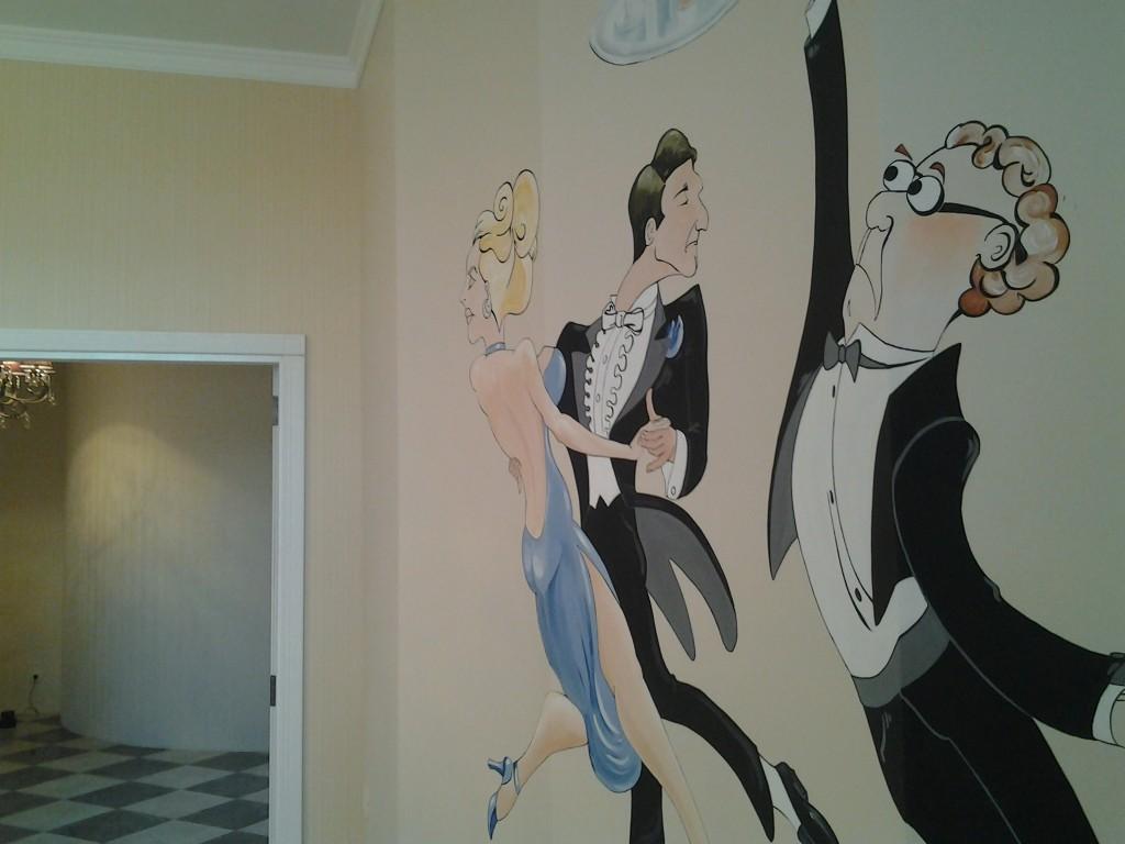 разрисовать стену